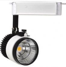 Светодиодный трековый светильник 23 Ватт HL822L