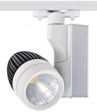 Светодиодный светильник прожектор трековый Horoz Electric HL831L 33 Ватт