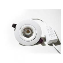 светильник встраиваемый диммируемый QF Q3X dim