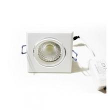 светильник QF L1430-5 5 Ватт