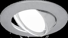 Gauss Metal CA006 Gu5.3 хром