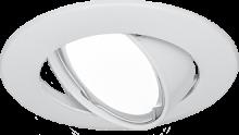 Gauss Metal CA005 Gu5.3 белый