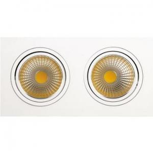 Светодиодный светильник 2x10 Ватт HL6712L