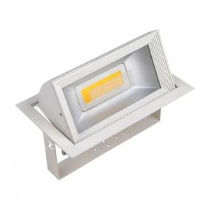 Светодиодный светильник 30 Ватт HL691L