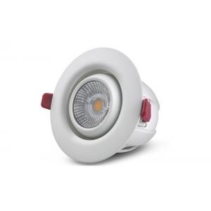 светильник диммируемый QF G2 dim 7 Ватт