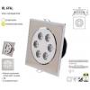 Светодиодный светильник 6W HL674L HL674LW