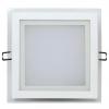Светодиодный светильник HL686LG 15 Ватт