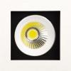 Светодиодный светильник 8 Ватт HL6721