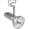 Светодиодный трековый светильник 12 Ватт HL824