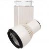 Светодиодный трековый светильник 25 Ватт HL820L