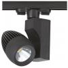 Светодиодный светильник трековый HL830L 23 ватт
