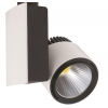 Светодиодный светильник прожектор трековый HL829L 40 Ватт