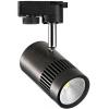 Светодиодный трековый светильник 13W HL837L